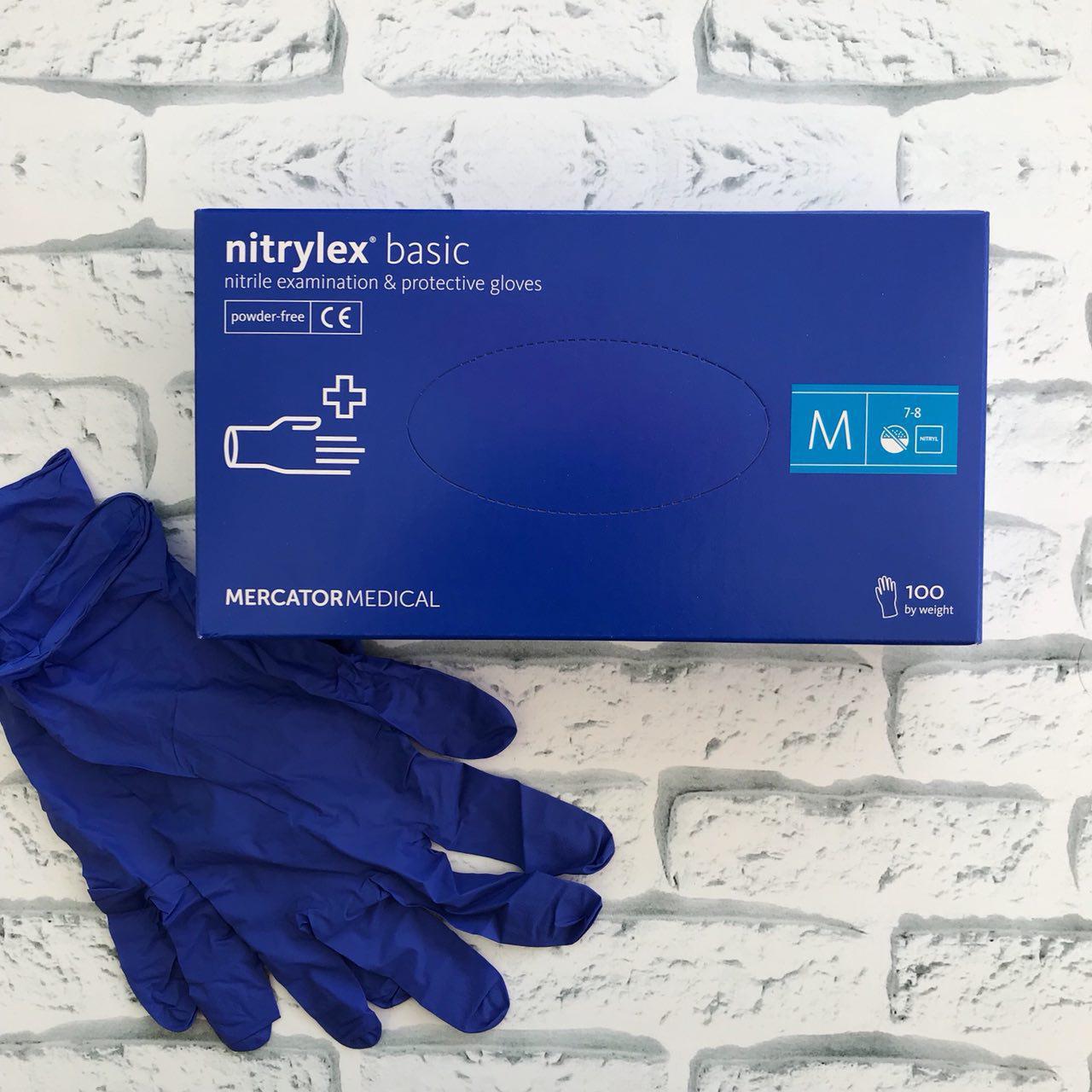 Перчатки Mercator Medical NITRYLEX BASIC