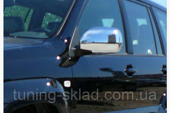Хром накладки на зеркала Toyota LС 120 Prado (Тойота)