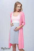 Комплект для беременных и кормящих мам, розовый с серым меланжем