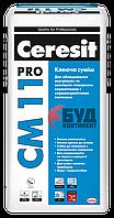 Ceresit CM 11 Pro Клей для плитки