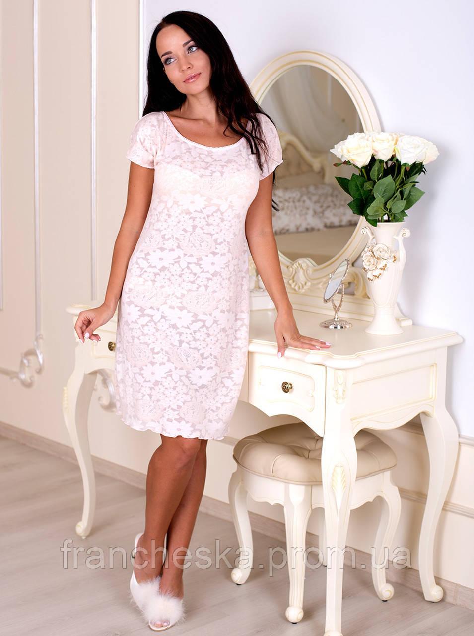 dff10f007723 Домашнее вискозное платье из коллекции