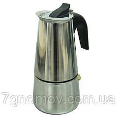 Гейзерная кофеварка Классик 450 мл