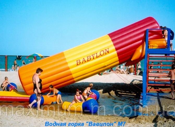 """Надувная водная горка """"Вавилон"""" М7"""
