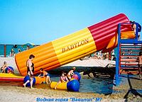 """Надувная водная горка """"Вавилон"""" М7, фото 1"""