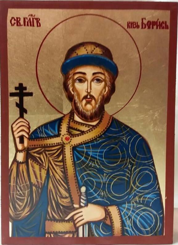 Икона Святой Борис