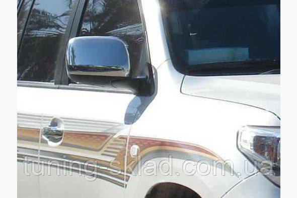Хром накладки на зеркала 2008-2012 Toyota LС 200 Prado (Тойота)
