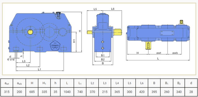 Габаритні розміри редуктора Ц2В-315 і 1Ц2У-315 креслення