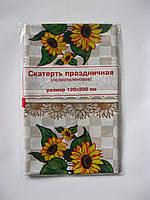 Скатерть полипропиленовая 120x200 см(Тонкая)