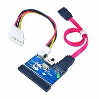 Переходник SATA - IDE двусторонний адаптер, контроллер