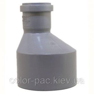 Редукция 110х50 мм VSplast