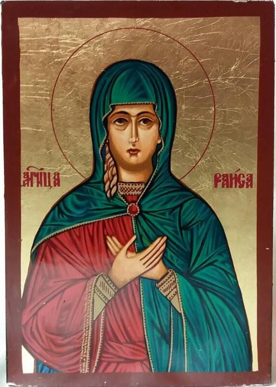Икона Святая Раиса