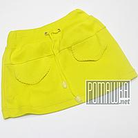 Детская спортивная юбка р. 74 для девочки ткань ИНТЕРЛОК 100% хлопок 4229 Желтый