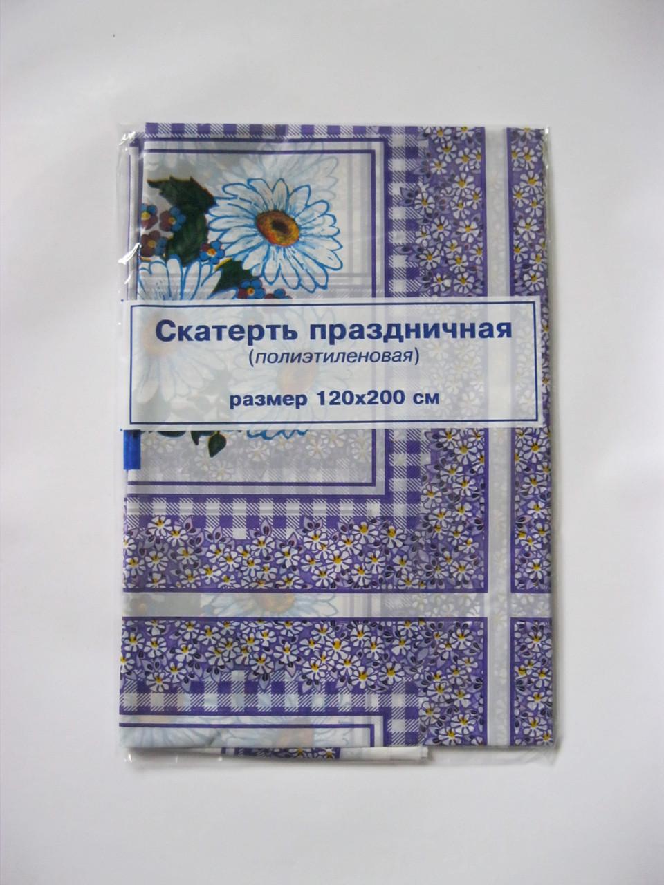 Скатерть полипропиленовая 120x200 см(Толстая)