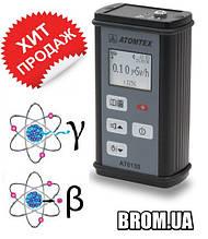 Дозиметр радиометр Гамма Бета излучения МКС-АТ6130 АТОМТЕХ с поисковым режимом
