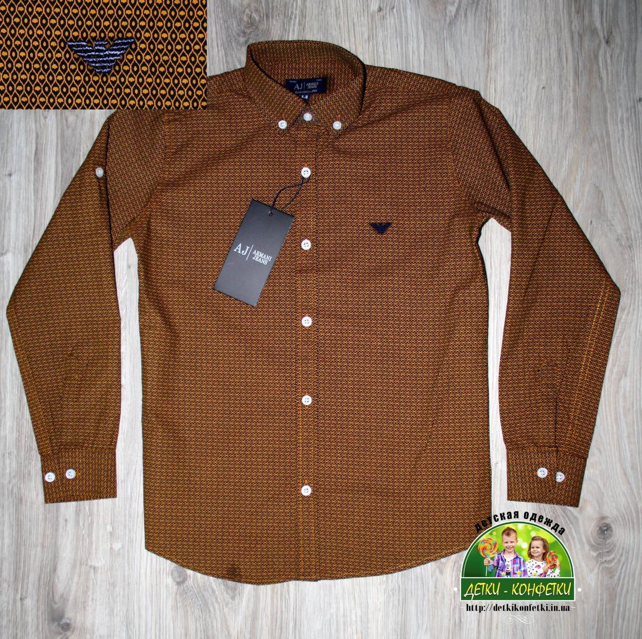 b99f3447149f Коричневая рубашка ARMANI с длинным рукавом для мальчика: продажа, цена в  Запорожье. ...