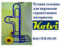 Ручная тележка для перевозки стройматериалов Kolvi ТГН-200.250, фото 1