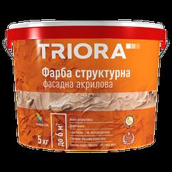 Фарба структурна фасадна акрилова Triora, 15 кг