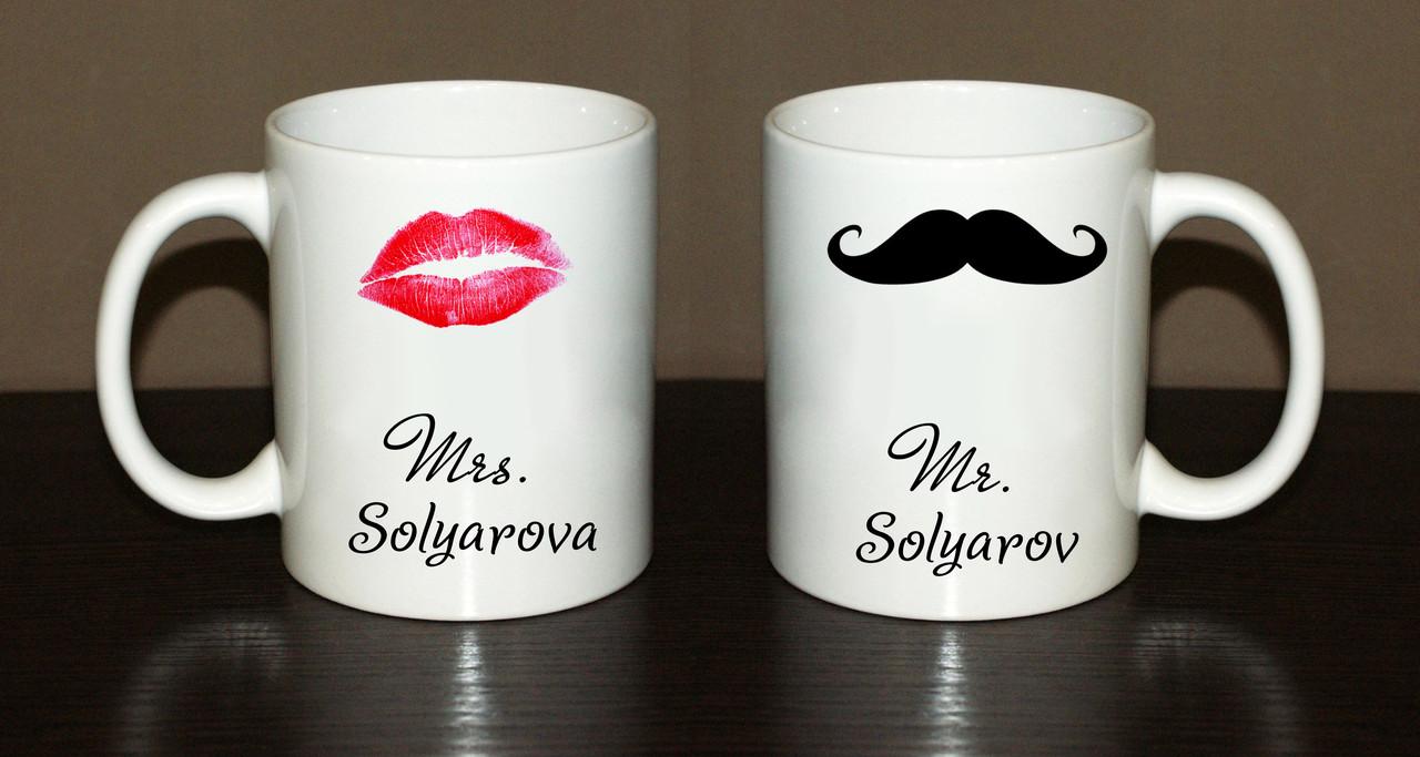 Парные чашки с фамилией