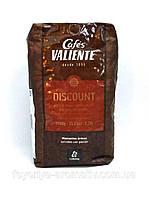 Valiente Discount 1 кг 100% робуста