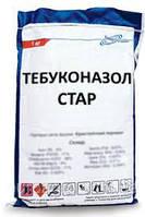 Фунгицид Тебуконазол-Стар