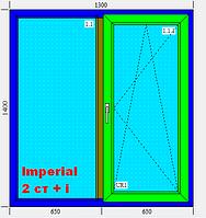 Окно 1300х1400 3-х камерный профиль Imperial 2 стекла белое