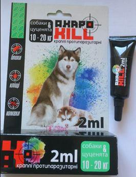 Акарокилл 2мл для собак 10-20кг