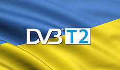 В Украине прекращается работа аналогового телевидения