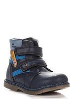 Ботинки Леопард 23(р) Синий KA52-2