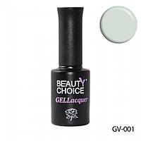 Цветной гель-лак Beauty Choice GV-001, 10 мл