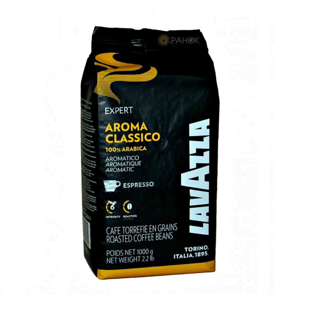 Lavazza Expert Aroma Classico 1 кг \ 100% Арабіка