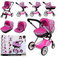 Детская коляска для кукол 3 в 1 универсальная D89648