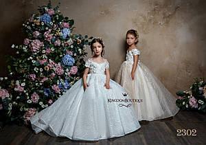 Нарядное вечернее детское платье. От года до 11 лет