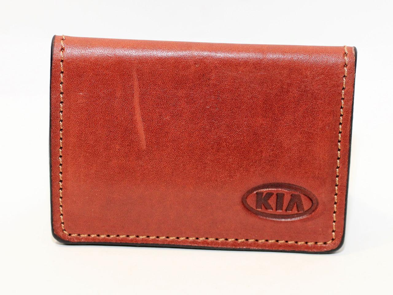Обложка для водительских документов KIA (12744