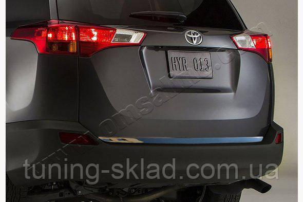 Хром кромка багажника Toyota Rav 4  2013-2016 (Тойота)