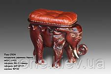 """Пуфик """"Слон"""" , фото 3"""
