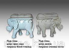 """Пуфик """"Слон"""" , фото 2"""