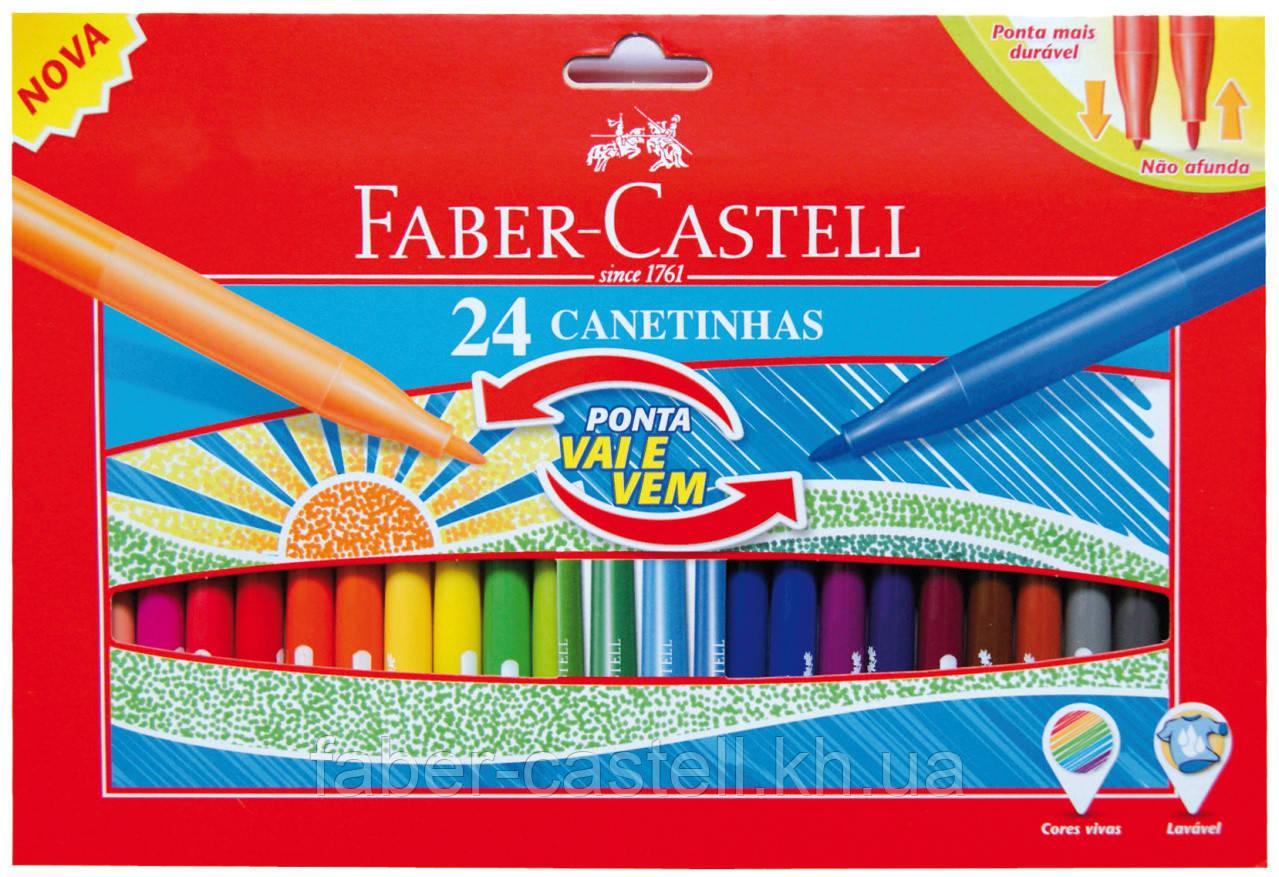 Фломастеры с убирающимся наконечником Faber-Castell 24 цвета,  150124