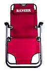 Садовое кресло шезлонг Ranger Comfort 3, фото 2