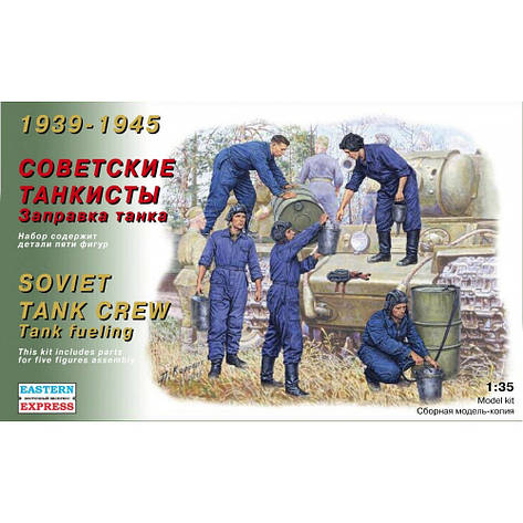 РАДЯНСЬКІ ТАНКІСТИ - ЗАПРАВКА ТАНКА, 1939 - 1945 Р. 1/35 EASTERN EXPRESS 35303, фото 2