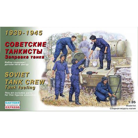 СОВЕТСКИЕ ТАНКИСТЫ - ЗАПРАВКА ТАНКА, 1939- 1945 Г. 1/35 EASTERN EXPRESS 35303  , фото 2