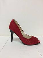 Туфлі Жіночі — Купить Недорого у Проверенных Продавцов на Bigl.ua f9c37259668ac