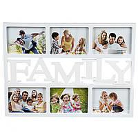 """Лаконичный фотоколлаж для 6 фото  """"Family"""" (46*33.7*1.8 см"""