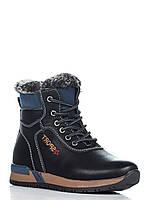 Ботинки Paliament 29(р) Черный В7616-2