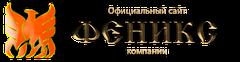 """Межкомнатные двери тм """"Феникс"""", Николаев"""