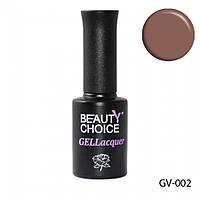 Цветной гель-лак Beauty Choice GV-002, 10 мл