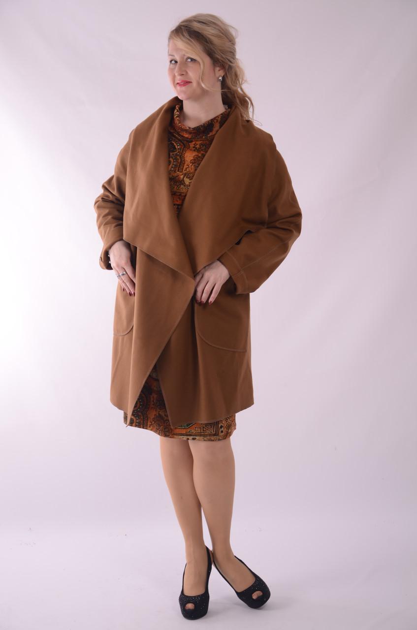 Кардиган пальто шерстьсукно , горчица.