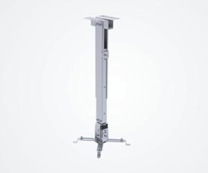 Крепеж для проектора потолочный Sunne PRO02S
