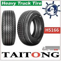 Шины TAITONG HS166 (Причіп) 385/65R22.5 160K HS166, грузовые шины на прицепную ось зерновоза