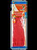 Перчатки хозяйственные M латексные с длинными манжетами ТМ «Добра Господарочка», фото 2