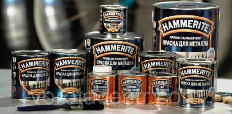 Краска по металлу Hammerite белая 0,7 л. (полуматовая, глянцевая)